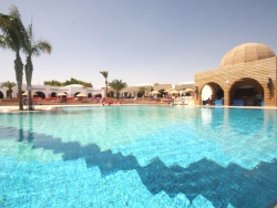 Red Sea 4* Beach ALL INCLUSIVE